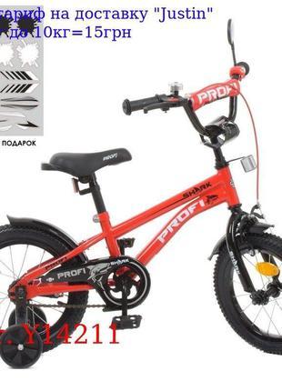 Велосипед детский PROF1 14д, Y14211 Shark, SKD45, красно-черны...