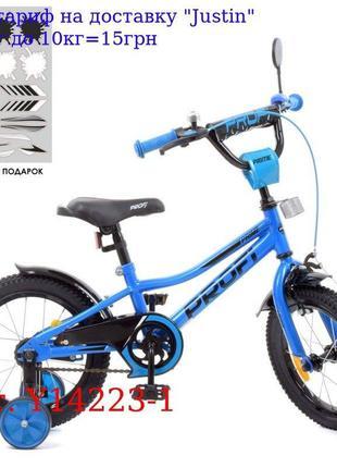 Велосипед детский PROF1 14д, Y14223-1 Prime, SKD75, синий, зво...