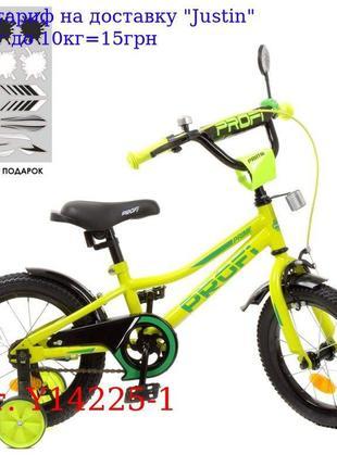 Велосипед детский PROF1 14д, Y14225-1 Prime, SKD75, салатовый,...