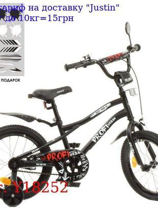 Велосипед детский PROF1 18д, Y18252 Urban, SKD45, черный (мат)...