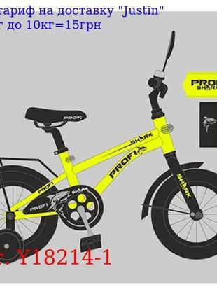 Велосипед детский PROF1 18д, Y18214-1 Shark, SKD75, желто-черн...