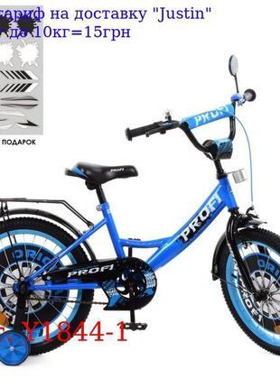 Велосипед детский PROF1 18д, Y1844-1 Original boy, SKD75, сине...