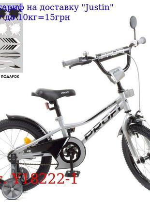 Велосипед детский PROF1 18д, Y18222-1 Prime, SKD75, металлик, ...