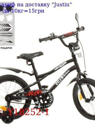 Велосипед детский PROF1 18д, Y18252-1 Urban, SKD75, черный (ма...