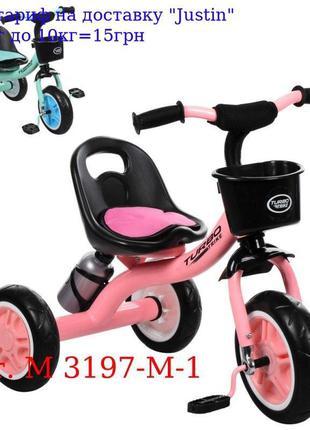 Велосипед M 3197-M-1 три кол, EVA, передн, корзинка, бутылка, ...