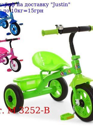 Велосипед M 3252-B 3колеса, колесаEVA, Д77-ш47-в65см, 3цвет (г...