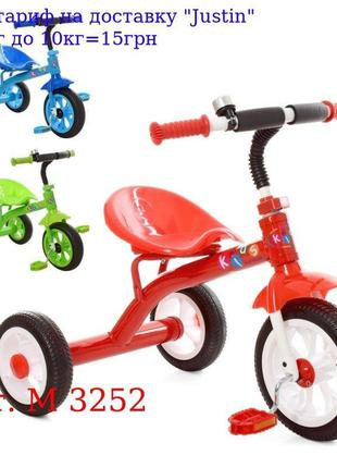 Велосипед M 3252 3колеса, колесаEVA, Д72-ш47-в65см, 3цвета (го...