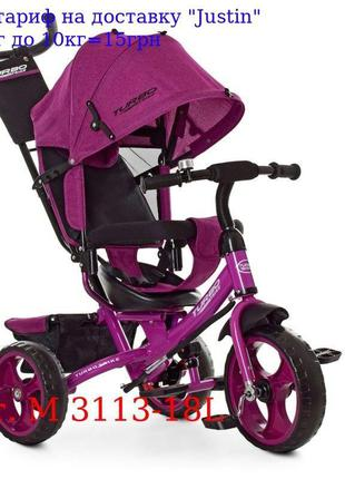 Велосипед M 3113-18L три кол, EVA (12/10), колясочный, бистрос...
