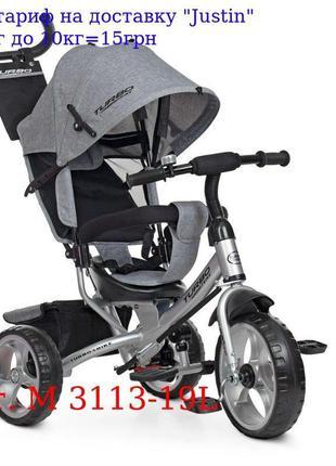 Велосипед M 3113-19L три кол, EVA (12/10), колясочный, бистрос...