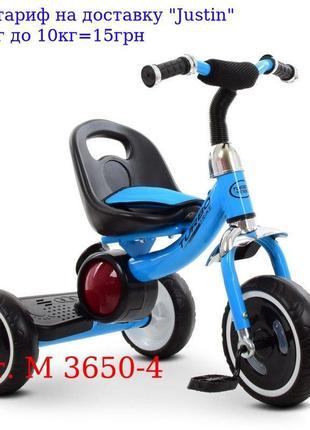 Велосипед M 3650-4 три кол, EVA, свет / муз, зад, подножка, на...