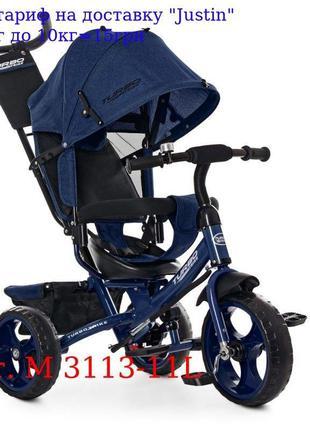 Велосипед M 3113-11L три кол, EVA (12/10), колясочный, бистрос...