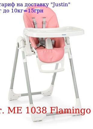 Стульчик ME 1038 PRIME Flamingo для кормления, 2колеса, рег, в...