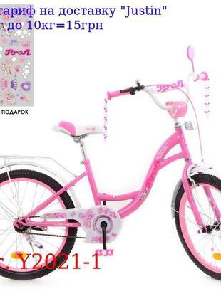 Велосипед детский PROF1 20д, Y2021-1 Butterfly, SKD75, розовый...
