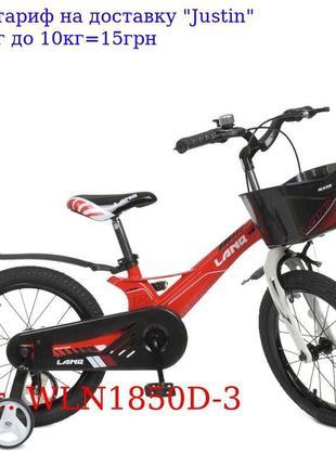 Велосипед детский 18д, WLN1850D-3 Hunter, SKD 85, магниев, рам...