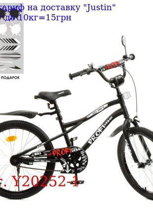Велосипед детский PROF1 20д, Y20252-1 Urban, SKD75, черный (ма...