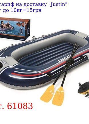 BW Лодка 61083 Hydro-Force Raft, 228-121см, весло2шт имущество...