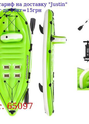 BW Лодка 65097 каяк, 270-100см, весла, ножной насос, рем, запл