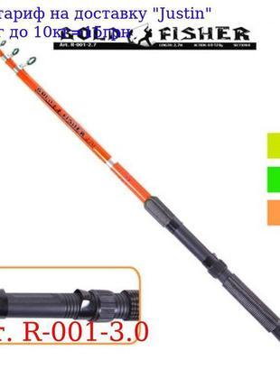 "Спиннинг телескоп ""Bold fisher"" 3, 0м 60-120г 6к R-001-3, 0"