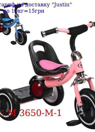 Велосипед M 3650-M-1 три кол, EVA, свет / муз, зад, подножка, ...