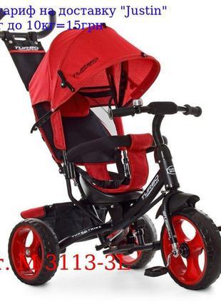 Велосипед M 3113-3L три кол, EVA (12/10), колясочный, бистрось...