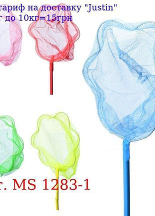 Сачок для бабочек MS 1283-1 длина 80см, длина ручки 60 см, диа...