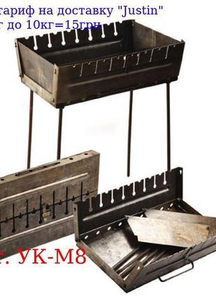 Мангал-чемодан на 8 шампуров 50 * 27 * 5 см