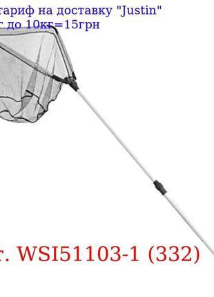 Подсак 2 сек, 39 * 39см 1, 7м WSI51103-1