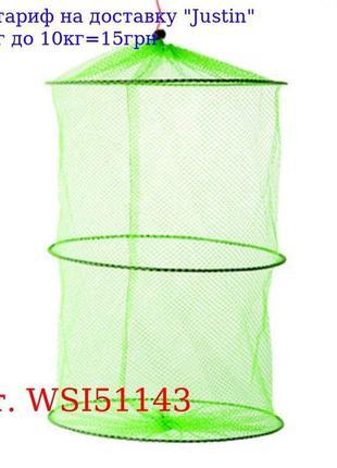 Сад рыболовный 3 кольца 30см 10шт / уп WSI51143 (20уп)