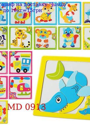 Деревянная игрушка Пазлы MD 0913 животные, транспорт, магнитн,...