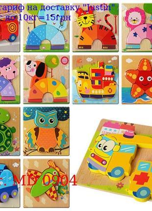 Деревянная игрушка Пазлы MD 0904 микс видов, в шарик, 14, 5-14...
