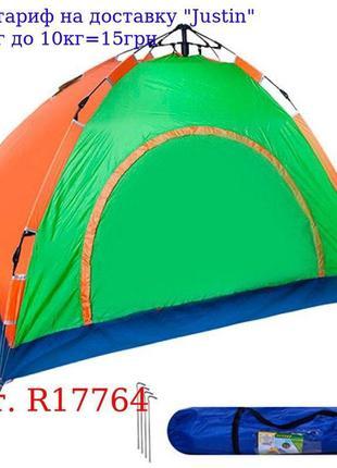Палатка туристическая 4чел 2 * 2 * 1, 45м R17764