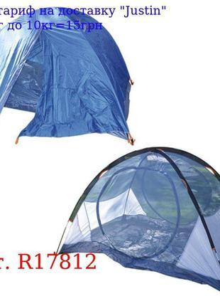 Палатка туристическая 2, 1 * 1, 4м R17812