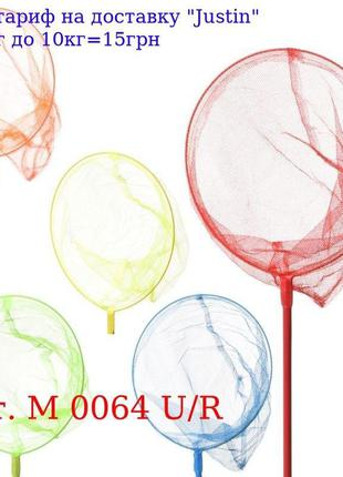 Сачок для бабочек M 0064 U / R длина 146см, длина ручки 120см,...
