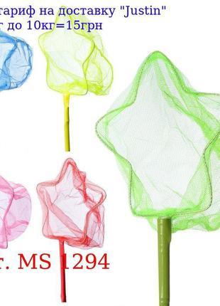 Сачок для бабочек MS одна тысяча двести девяносто четыре длина...