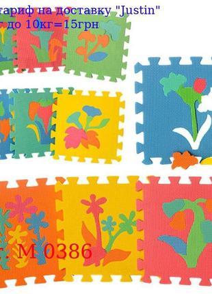 Коврик Мозаика M 0386 EVA, растения, 10дет (8мм, 29-29см), паз...