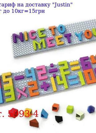 Мозаика 5993-4 буквы (англ) / цифры, поле 11-12см 4шт, 420дет,...