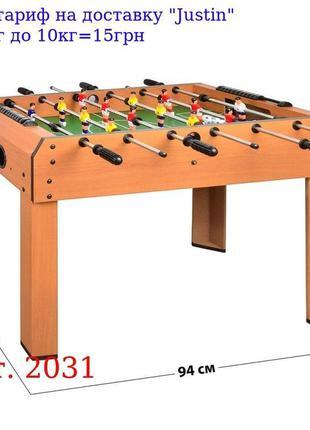 Футбол 2031 деревянный, в кор-ке, 94-51-73см