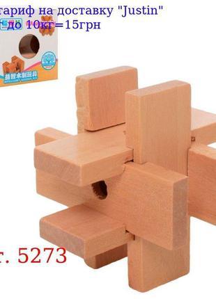 Головоломка 5273 деревянная, в кор-ке, 8-8-8см