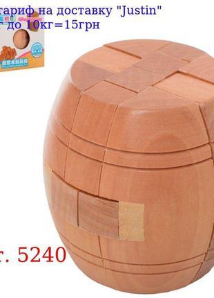 Головоломка 5240 деревянная бочка, в кор-ке, 8-8-8см