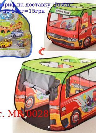 Палатка MR 0028 автобус, 122-64-64см, окна-сетки, 1вход на увя...
