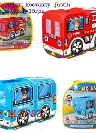 Палатка M 5783 автобус, 128-68-85см, 1вход, окна-сетки, 2вида,...