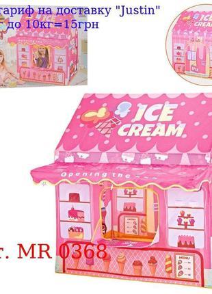 Палатка MR 0368 домик, кафе-мороженое, 100-70-в110см, свет, ба...