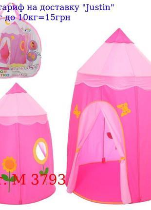 Палатка M 3793 домик, 155-110-110см, на колышках, 1вход на лип...