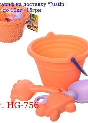 Набор для песочницы HG-756 ведерко, лопатка, грабли, формочка,...