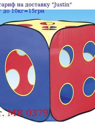 Палатка MR 0379 куб, 75-75-82см, 1вход, 12окон, в сумке, 40-40...