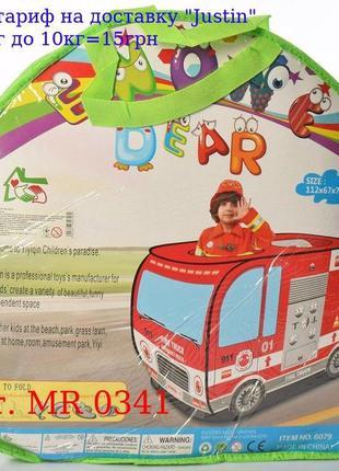 Палатка MR 0341 пожарная машина, 112-67-72см, вход / накидка-л...