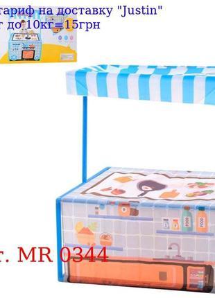 Палатка MR 0344 на колышках, кухня, 99-80-60см, в кор-ке, 56-2...