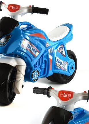 Мотоцикл бело-синий