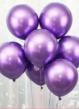 Шар Хром,воздушные,шары,шарики,надувные,фольгированные,цифры,из
