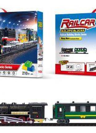 Железная дорога с конструктором (210 деталей)